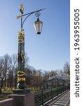 decorative lantern in the...   Shutterstock . vector #1963955005