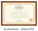 retro frame certificate... | Shutterstock .eps vector #196412552