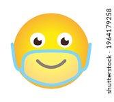 closeup emoji icon in limpid... | Shutterstock .eps vector #1964179258