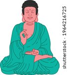 lord buddha vector art and... | Shutterstock .eps vector #1964216725