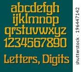 art nouveau font   2 decorative ... | Shutterstock .eps vector #196447142