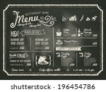 Restaurant Food Menu Design with Chalkboard Background | Shutterstock vector #196454786