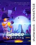 space exploring cartoon poster. ... | Shutterstock .eps vector #1964647618