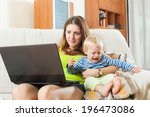 whiner young mother with a... | Shutterstock . vector #196473086