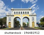 monument arches entry to the...   Shutterstock . vector #196481912