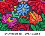 multicolor floral hand... | Shutterstock . vector #196486055