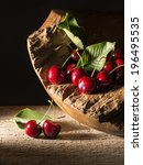 cherries on the wooden table | Shutterstock . vector #196495535