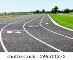 A Running Track At Ground Leve...