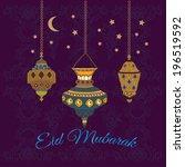 eid  mubarak greetings with... | Shutterstock .eps vector #196519592