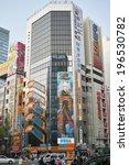 akihabara  tokyo   april 17 ... | Shutterstock . vector #196530782