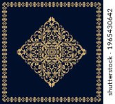 damask graphic ornament. floral ... | Shutterstock .eps vector #1965430642