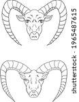capricorn vector and flower of...   Shutterstock .eps vector #1965487615
