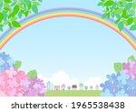 rainy season hydrangea... | Shutterstock .eps vector #1965538438