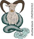 capricorn vector and flower of...   Shutterstock .eps vector #1965541312