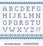 embroidering alphabet   Shutterstock .eps vector #196565342