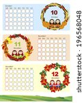 an image of calendar template | Shutterstock . vector #196568048