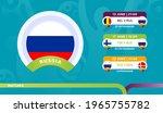 russia national team schedule...   Shutterstock .eps vector #1965755782