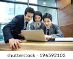 the image of business | Shutterstock . vector #196592102