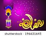 ramadan   Shutterstock .eps vector #196631645