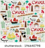 china seamless pattern | Shutterstock .eps vector #196640798