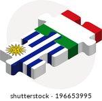 vector illustration of uruguay...   Shutterstock .eps vector #196653995