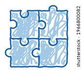 interactive kids game puzzle...   Shutterstock .eps vector #1966800082