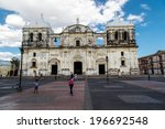 Small photo of LEON, NICARAGUA - APRIL 4, 2014: Leon Cathedral view outdoors