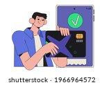 nfc or online payment... | Shutterstock .eps vector #1966964572