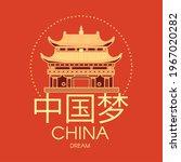 pagoda  china temple....   Shutterstock .eps vector #1967020282