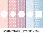 set of seamless creative arrow...   Shutterstock .eps vector #1967047258