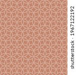 vector geometric pattern with... | Shutterstock .eps vector #1967122192