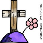 watercolor style tomb stone icon   Shutterstock .eps vector #1967140282