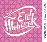 eid mubarak background design....   Shutterstock .eps vector #1967211928