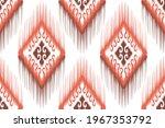indian ikat pattern seamless... | Shutterstock .eps vector #1967353792