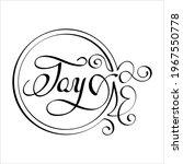 joy hand drawn pen ink style ... | Shutterstock .eps vector #1967550778