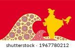second wave of coronavirus in...   Shutterstock .eps vector #1967780212