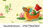 3d dragon boat festival banner. ... | Shutterstock .eps vector #1967966965