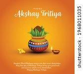 indian religious festival... | Shutterstock .eps vector #1968011035
