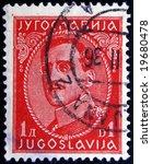 old postage stamp   Shutterstock . vector #19680478