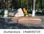 eternal flame. memorial for... | Shutterstock . vector #1968050725