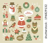 christmas elements | Shutterstock .eps vector #196829132
