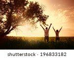happy couple outdoor ... | Shutterstock . vector #196833182