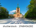 temple of st. sergius of... | Shutterstock . vector #1968436282