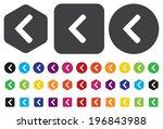 arrow icon | Shutterstock .eps vector #196843988