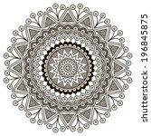 mandala. round ornament pattern | Shutterstock .eps vector #196845875