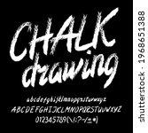 chalk drawing font. handwritten ...   Shutterstock .eps vector #1968651388