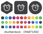 alarm clock icon   Shutterstock .eps vector #196871402