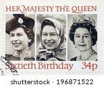 united kingdom   circa 1986  a... | Shutterstock . vector #196871522