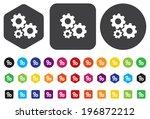 gear icon | Shutterstock .eps vector #196872212