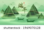dragon boat festival with rice... | Shutterstock .eps vector #1969070128